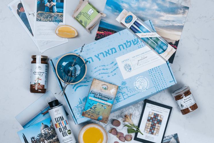 Galilee gift box