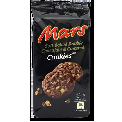 Deux types de chocolat (blanc et lait) ornent ces cookies Mars dont le centre caramélisé vous fera fondre en un rien de temps !