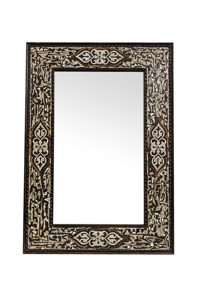Moroccan Rectangular Mirror Arabesque Design