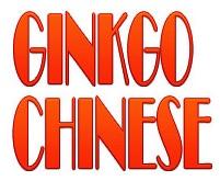 Ginkgo Chinese