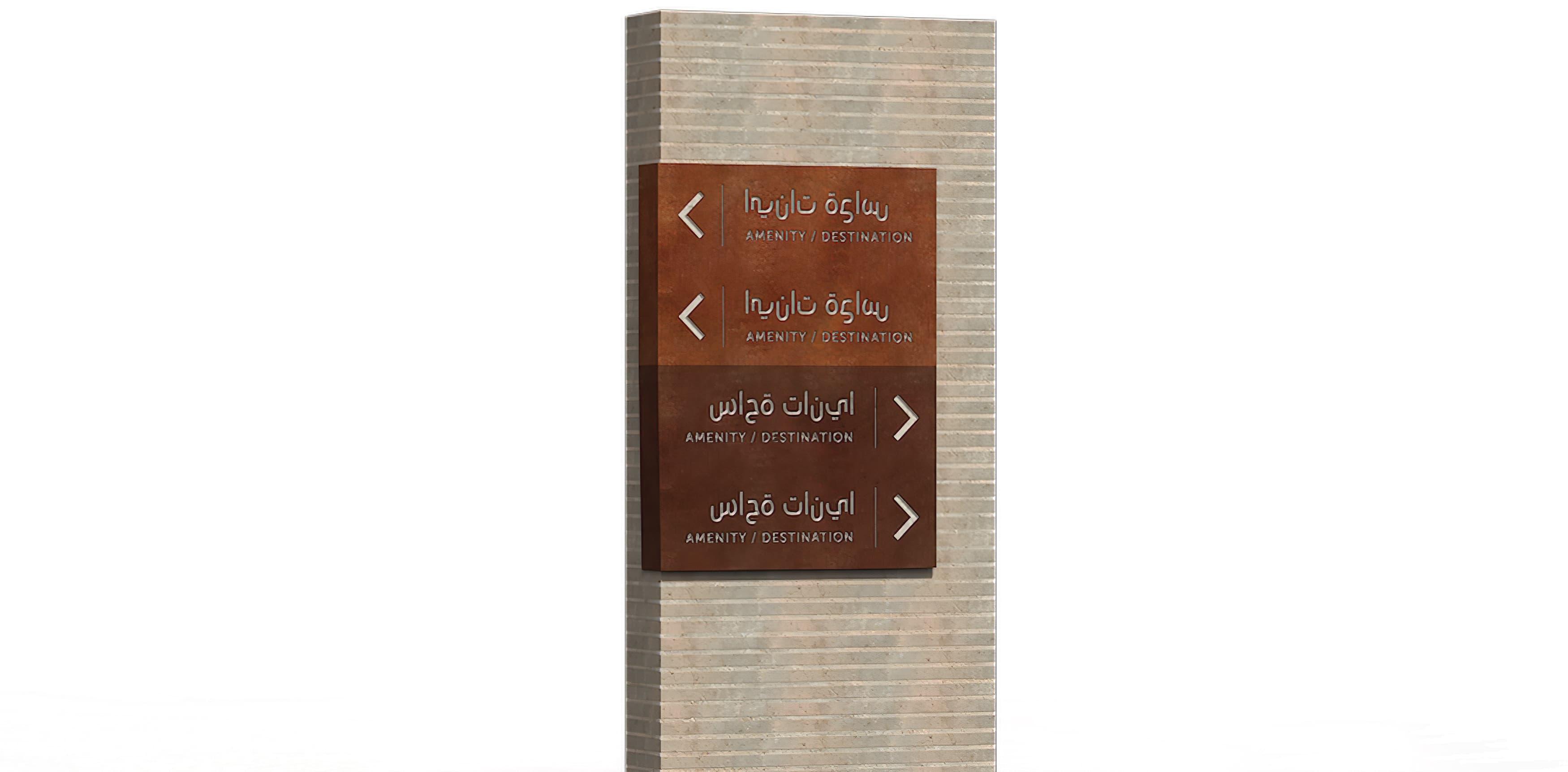Al Raffah, a residential development in Bahrain. Wayfinding Signage.