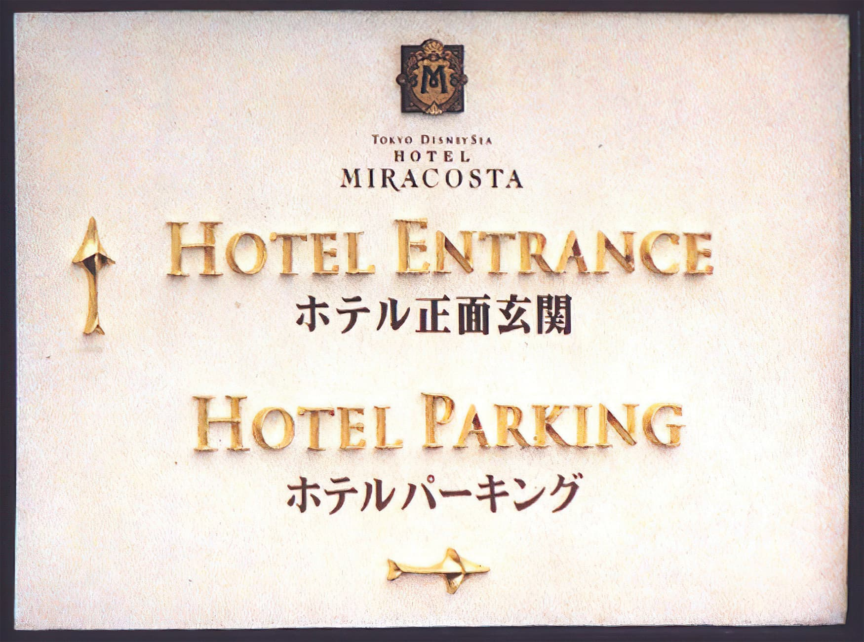 Disney Hotel Miracosta, located in Tokyo, Japan. Hospitality Design. RSM Design was commissioned to create the identity, logo, branding, and signage.