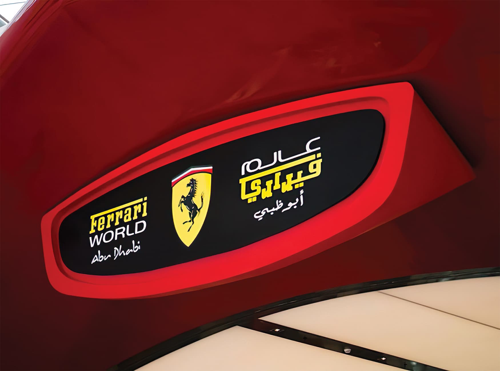 Ferrari World in Abu Dhabi in the United Arab Emirates. Indoor Theme Park Project Identity Signage.