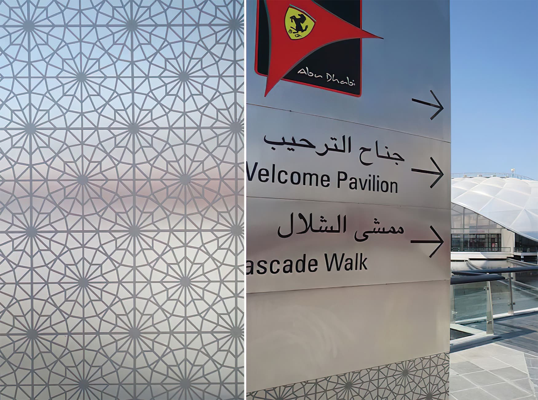 Ferrari World in Abu Dhabi in the United Arab Emirates. Project Wayfinding Design Directional Signage.