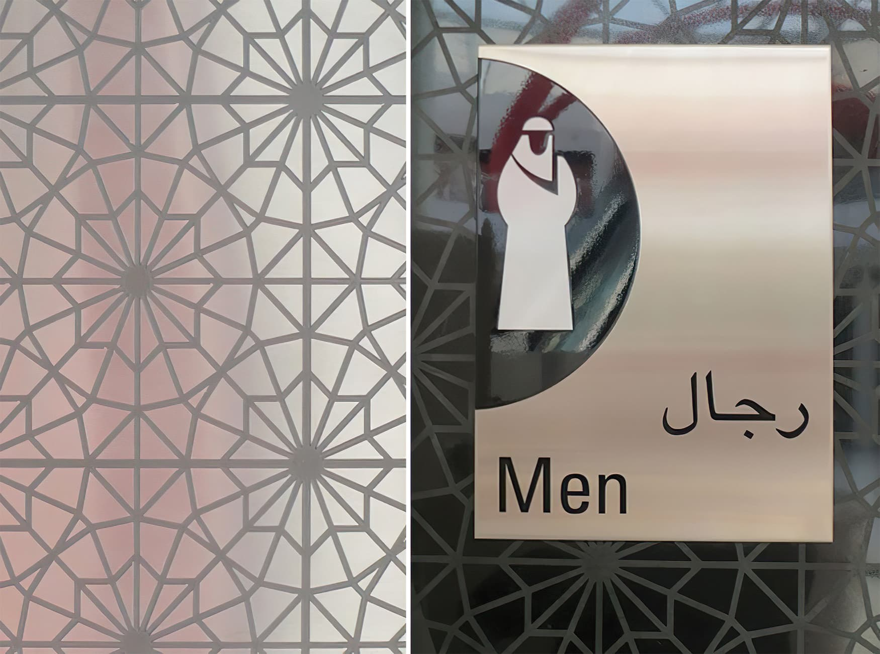 Ferrari World in Abu Dhabi in the United Arab Emirates. Project Pattern and Restroom Plaque