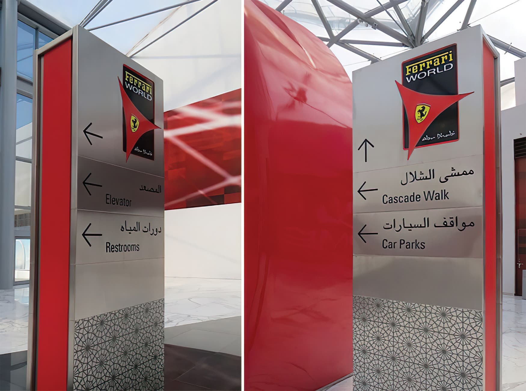 Ferrari World in Abu Dhabi in the United Arab Emirates. Project Wayfinding Design Directional Signage