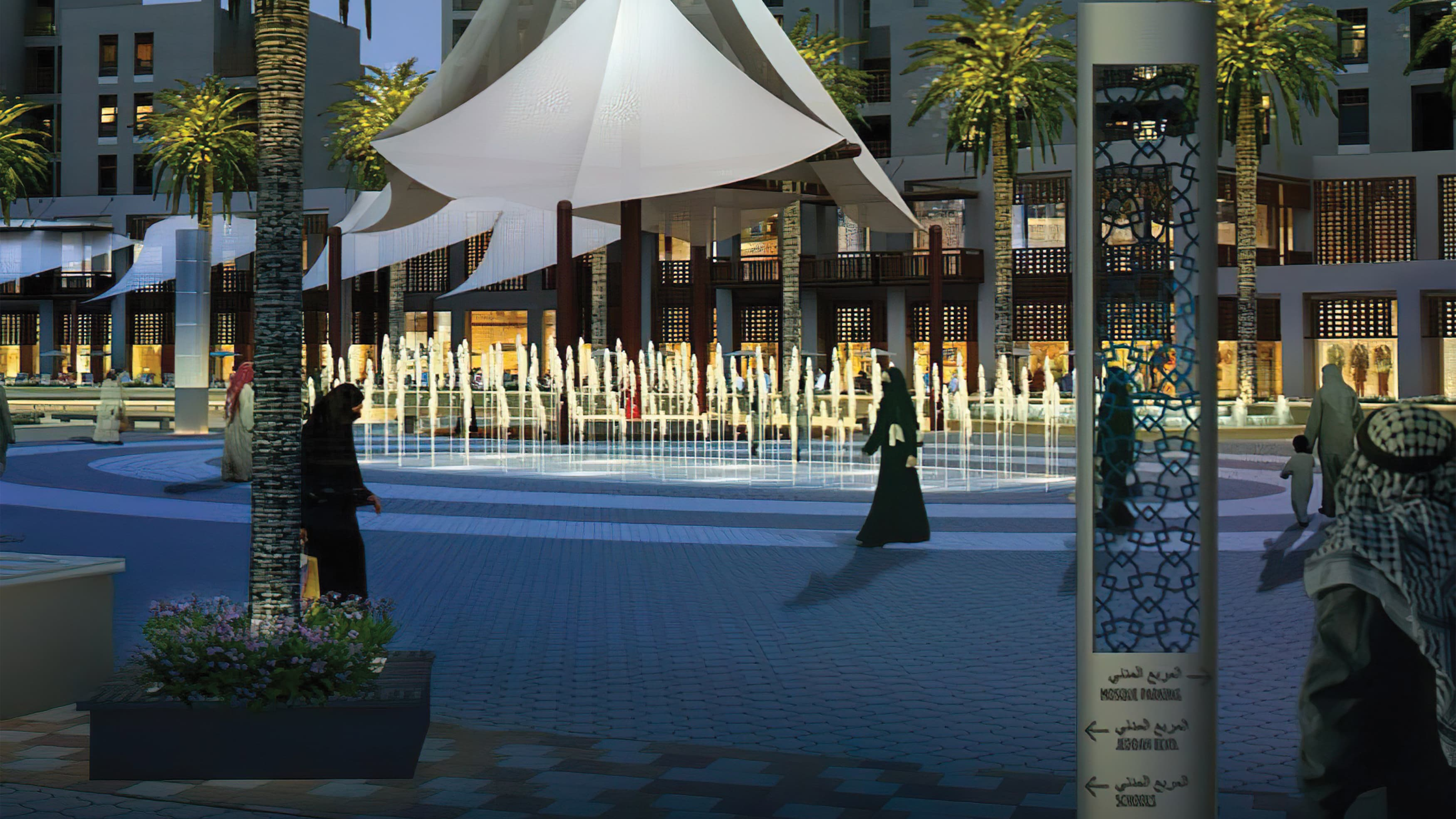 A rendering depicting a fountain and pedestrian directional signage.