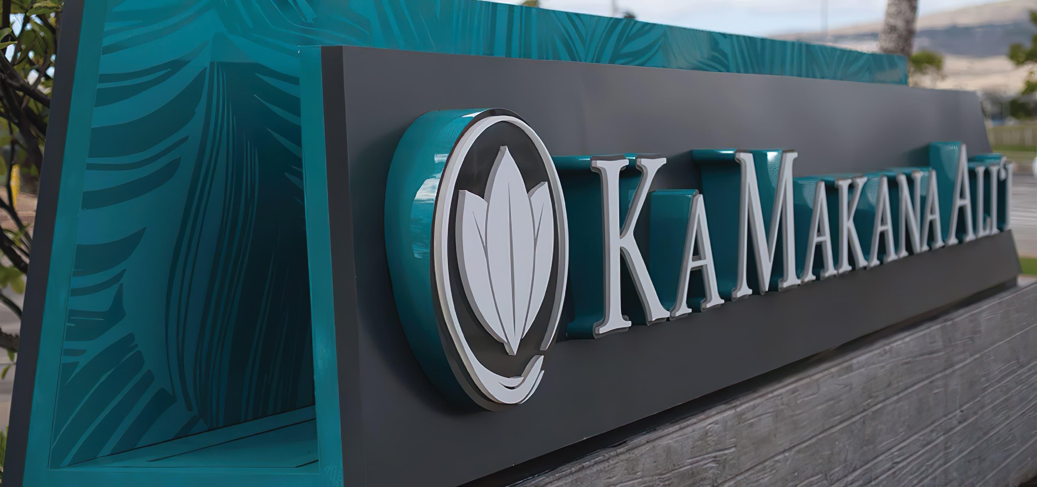 Ka Makana Ali'i, a shopping center outside Honolulu, Hawaii. RSM Design. Signage and Wayfinding Design. Project Identity Monument.