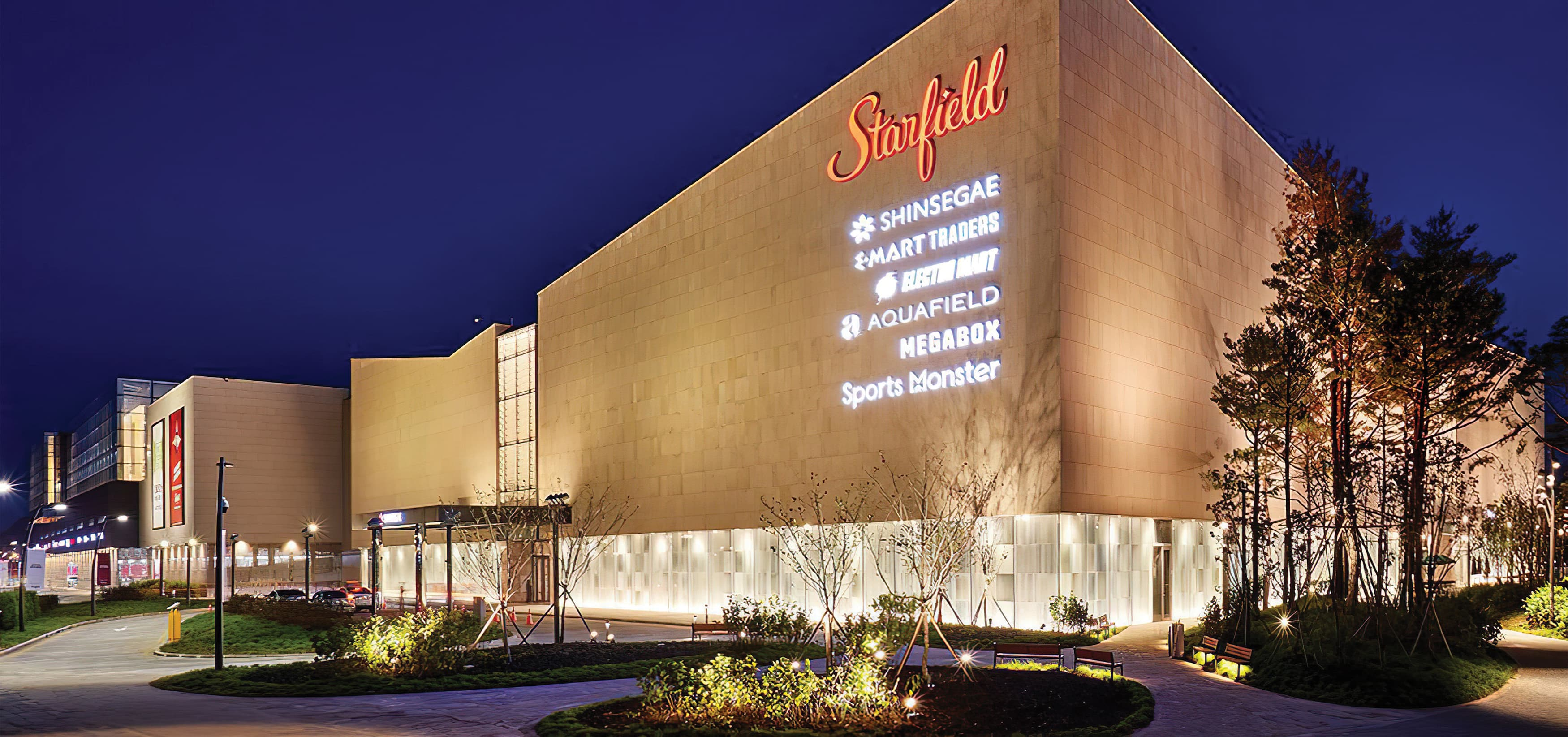 Starfield, a retail project in Hanam, South Korea. Exterior Architectural Facade Project Identity Signage and Illuminated Tenant Signage
