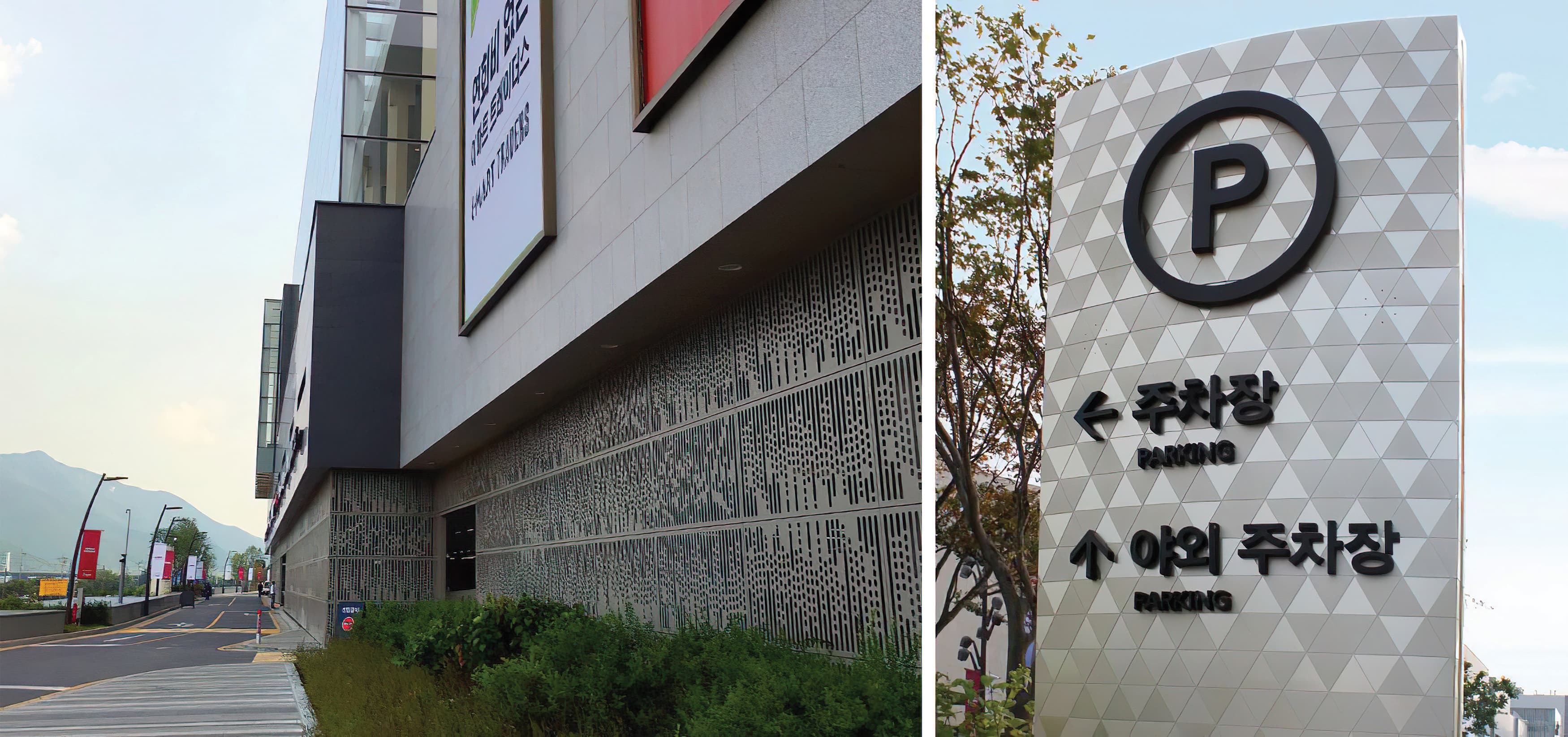 Starfield, a retail project in Hanam, South Korea. Parking Identity and Directional Signage