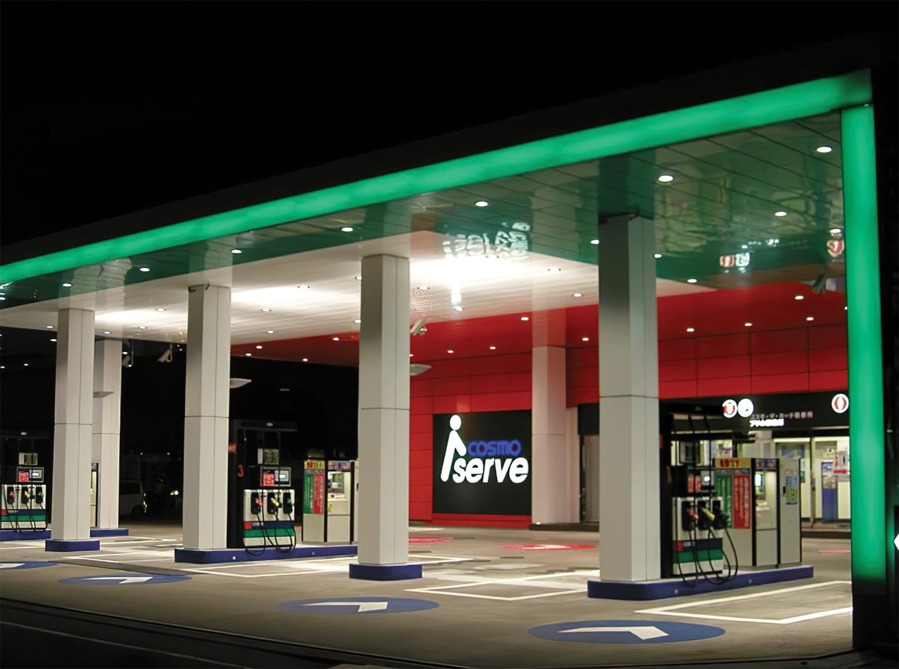 Cosmo i-Serve, a self-serve gas station in Tokyo, Japan. RSM Design prepared environmental graphics and branding services.