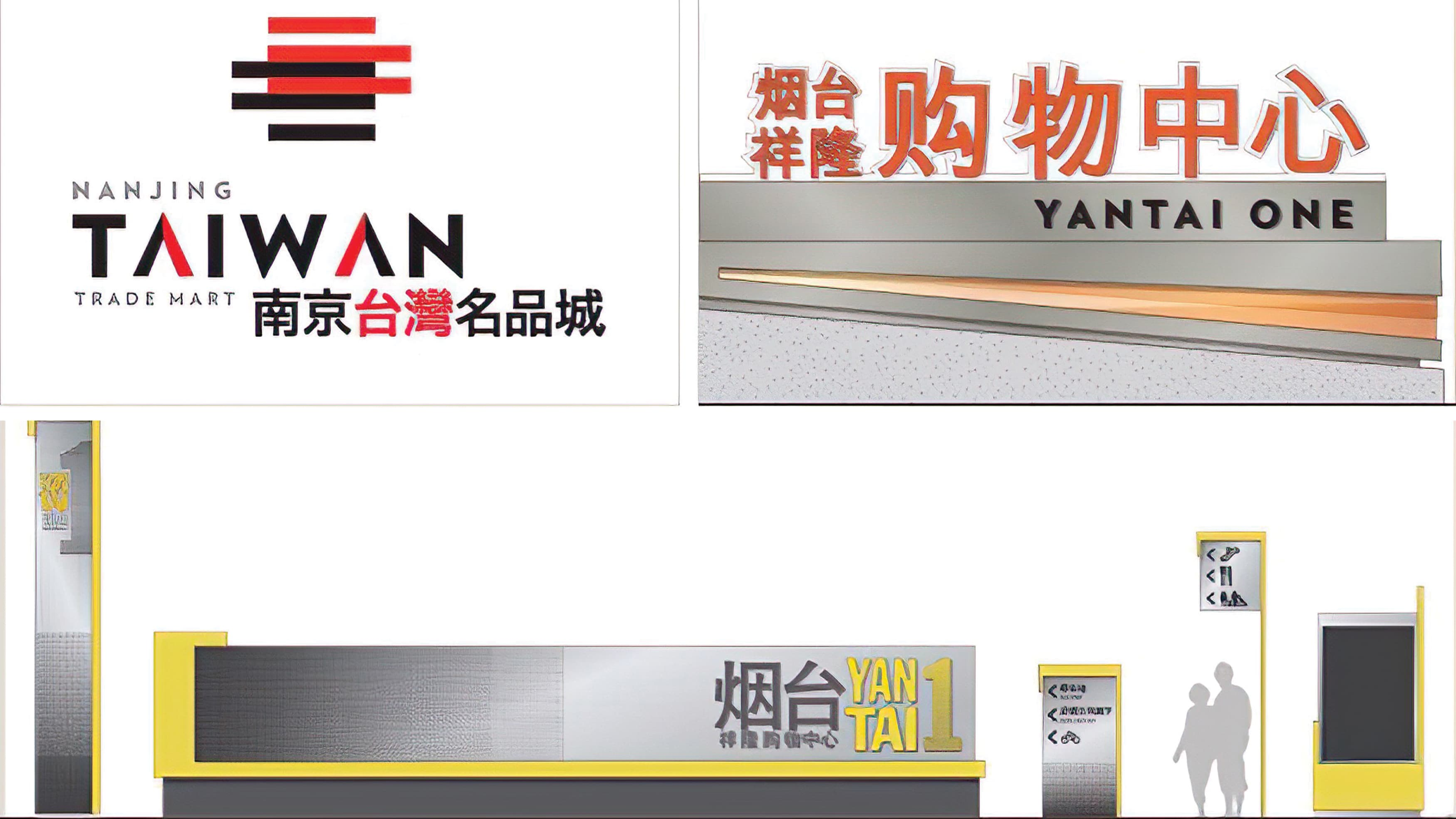 Collage of designs prepared by RSM for various projects in China