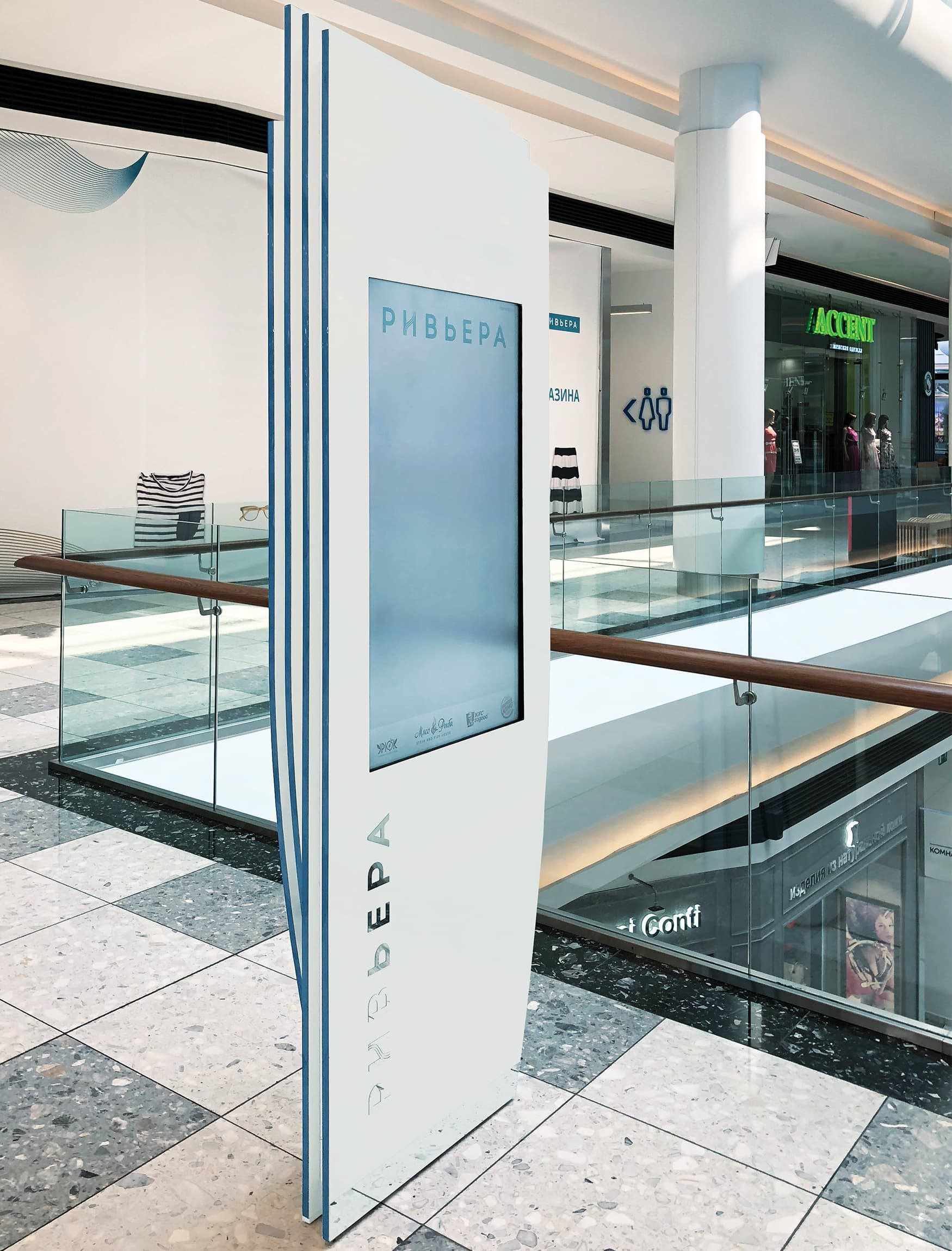 Moscow Riviera retail project digital directory signage