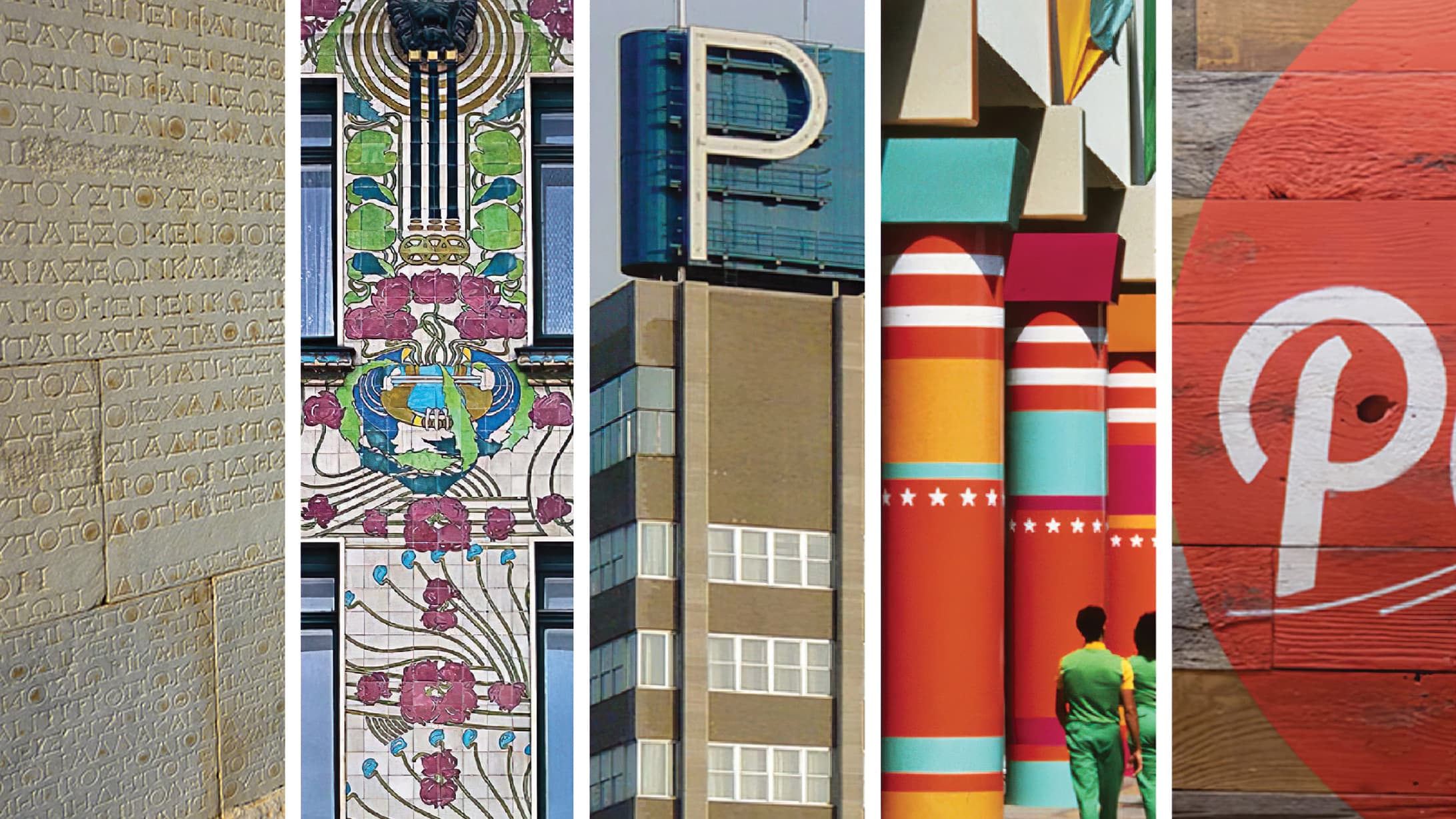 """A collection of different """"Architectural Graphic Design"""" applications"""