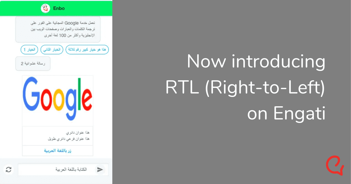 Engati supports RTL (Right-to-Left) on its platform