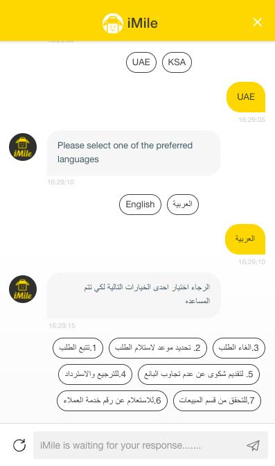 iMile using Engati's multilingual chatbot