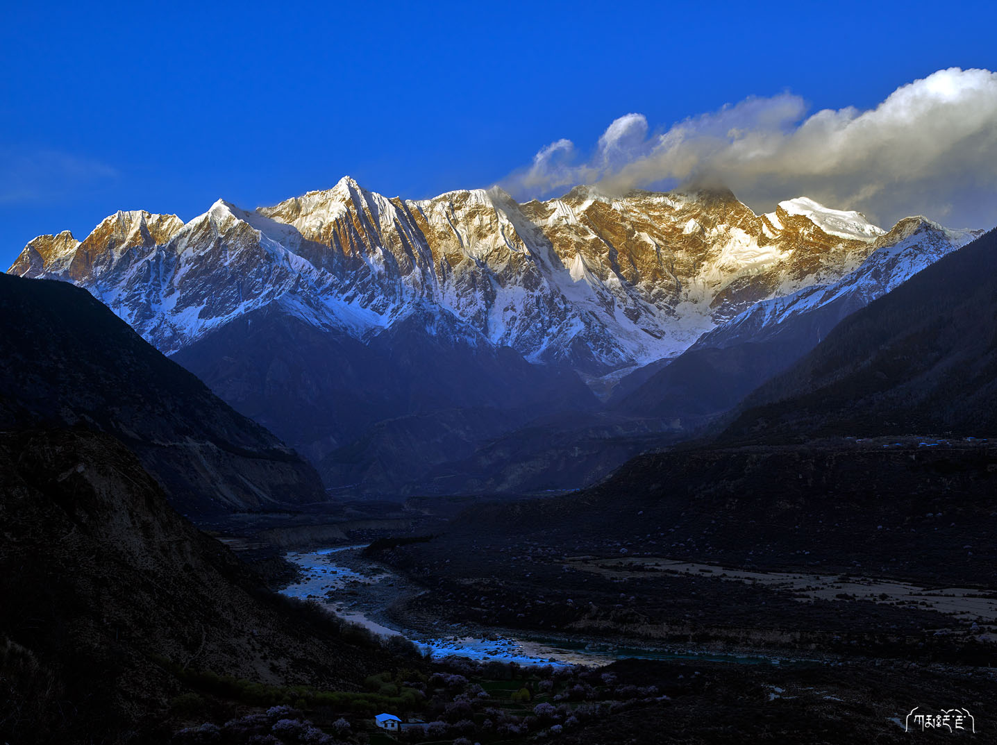 Lu Tibet - Namche Barwa, Bowo, Duoxiongla, Ranwu