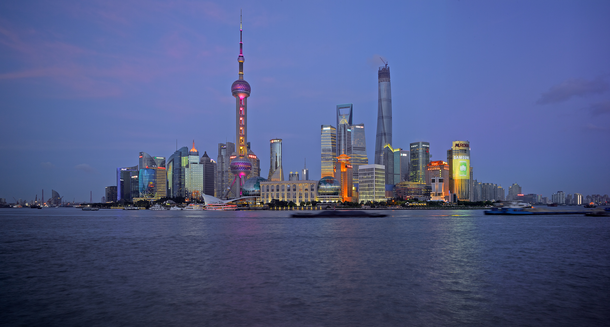 Lu, Shanghai