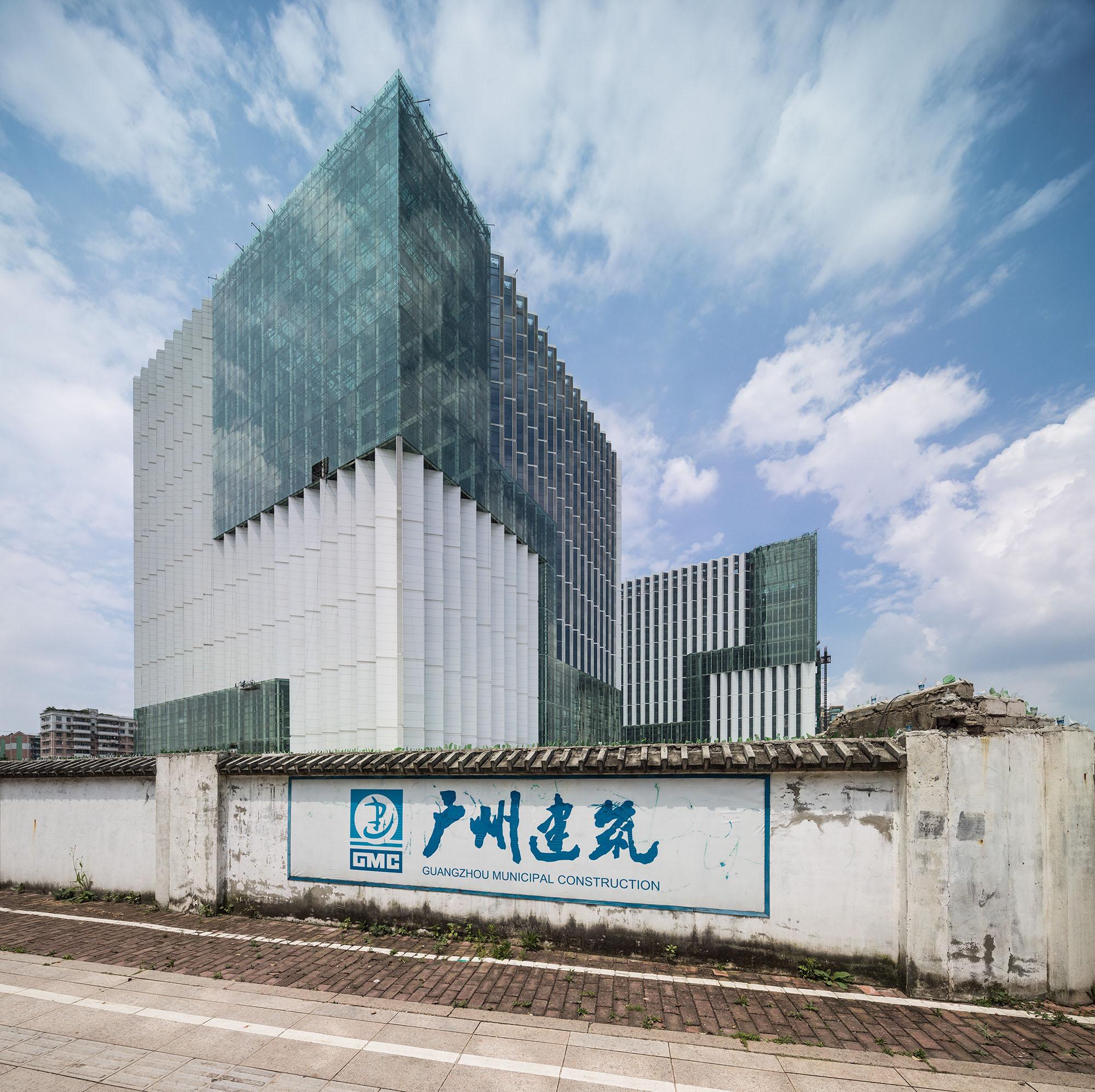 Kügler Guangzhou by Day