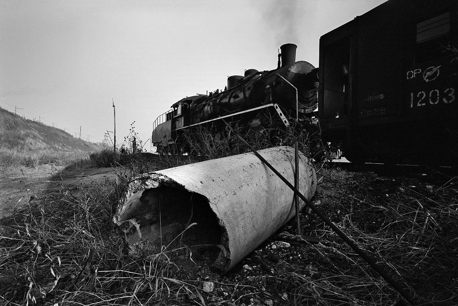 Yang Along the Rails