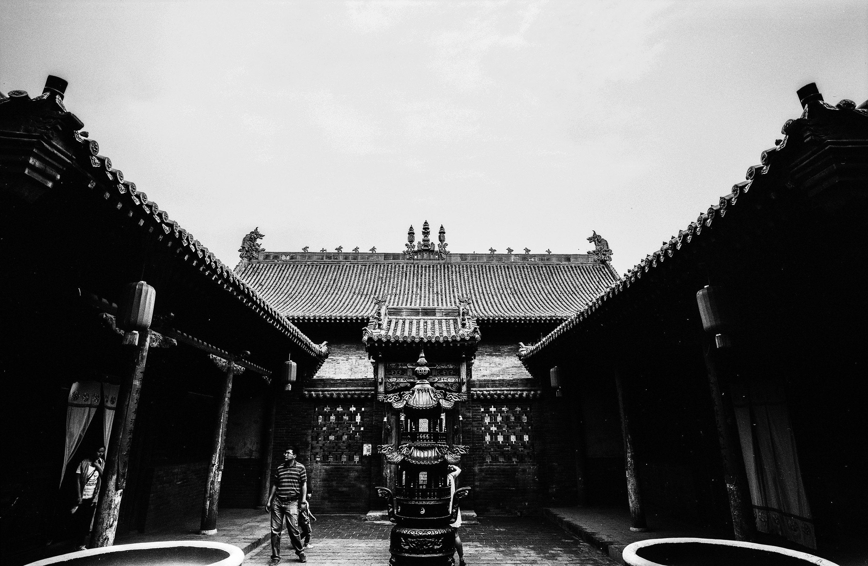 Yin Pingyao
