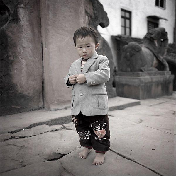Yuan People