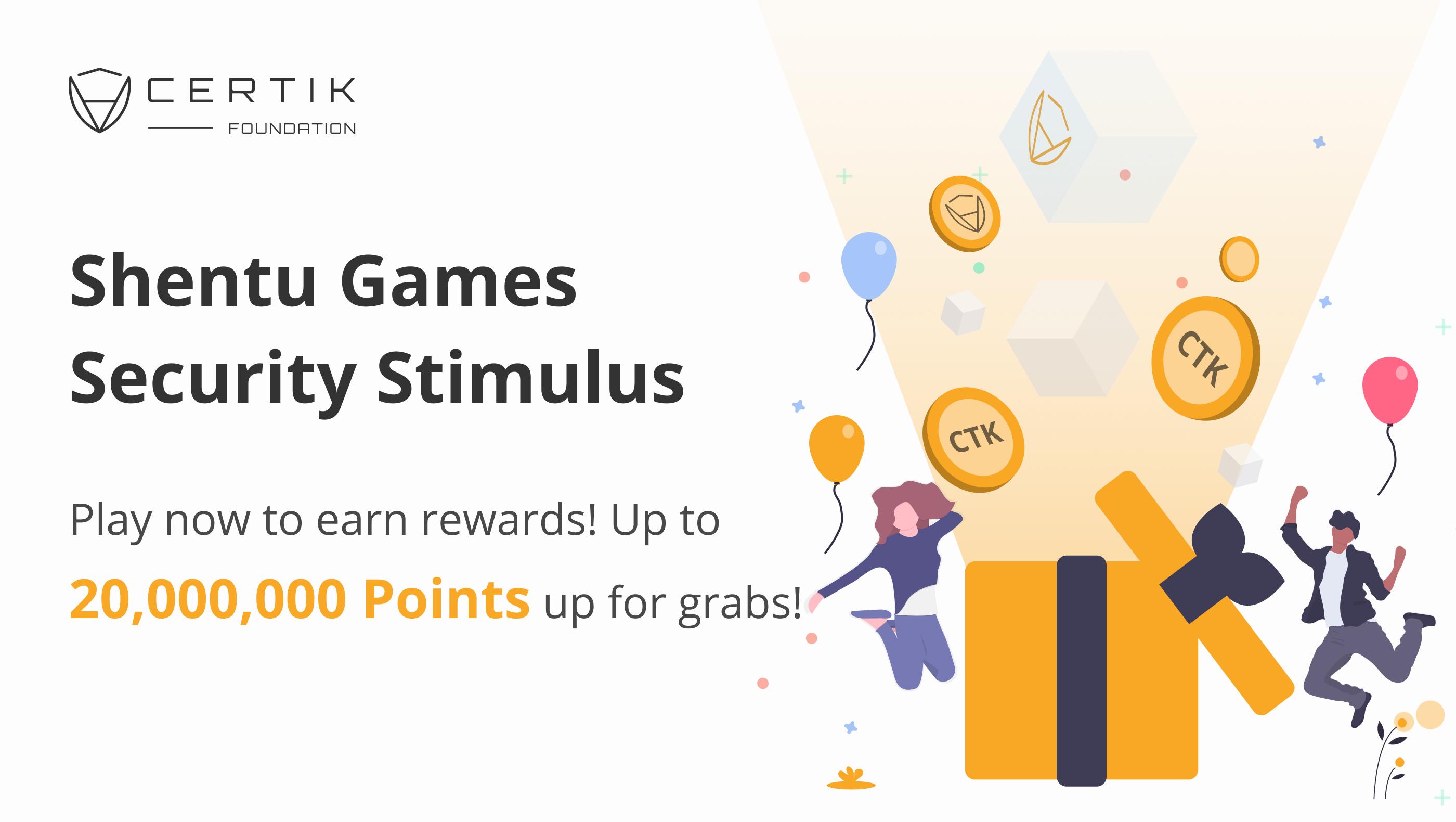 Announcing The Shentu Games: Security Stimulus