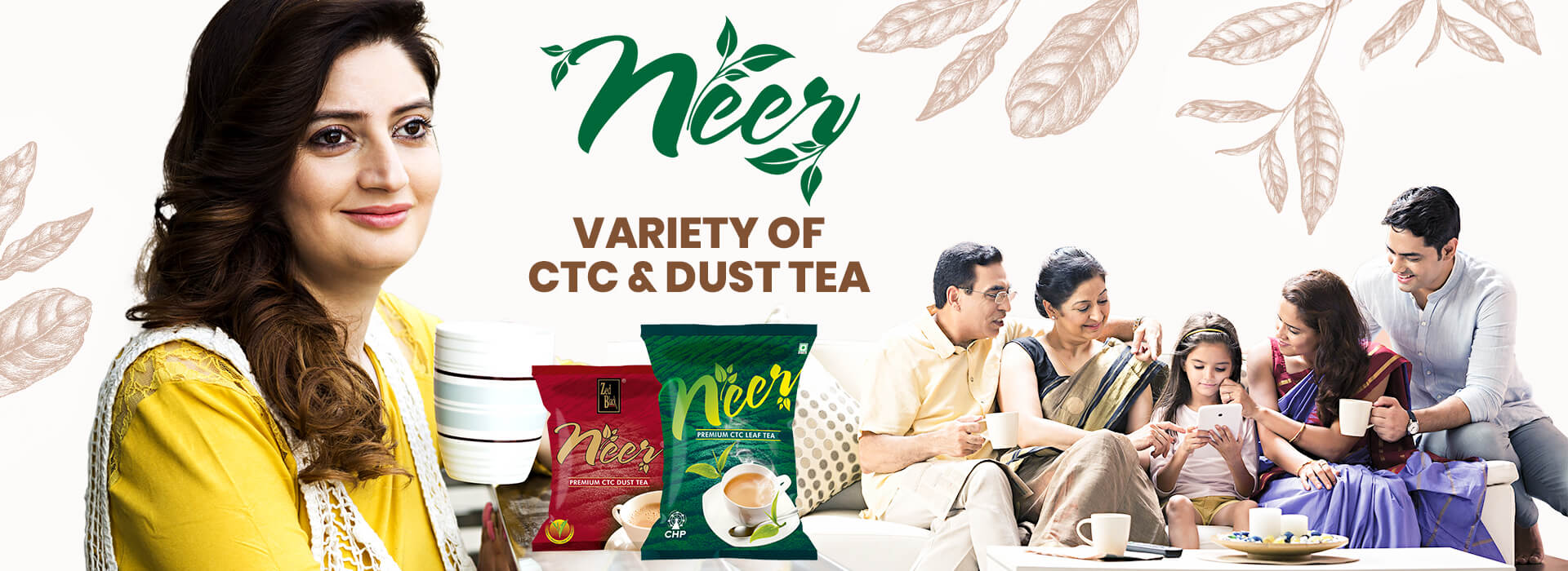 neer variety of ctc and dust tea