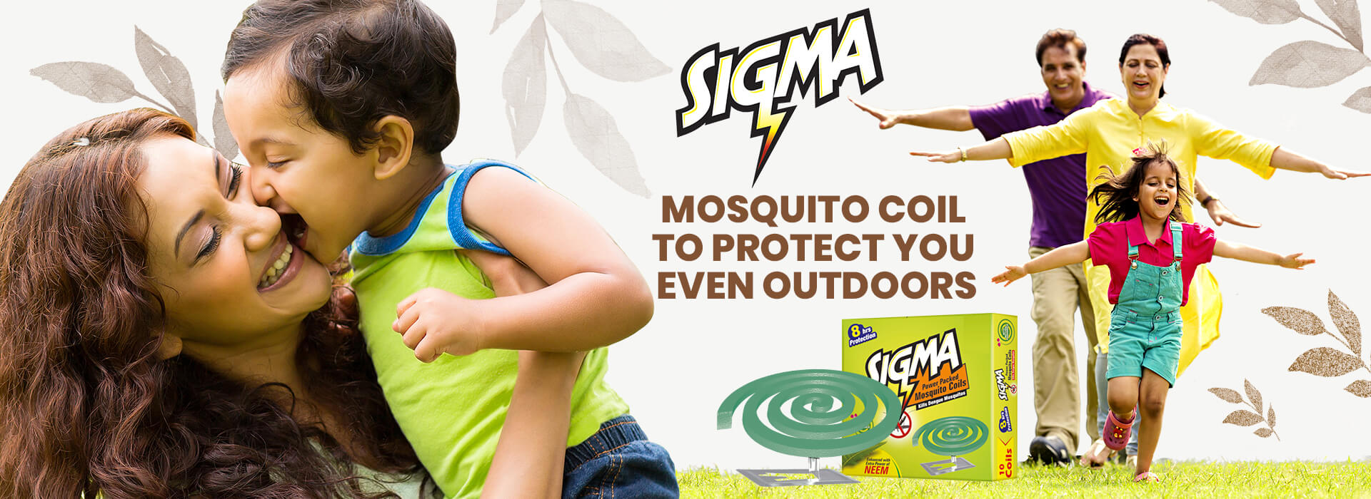 sigma mosquito coils to protect you