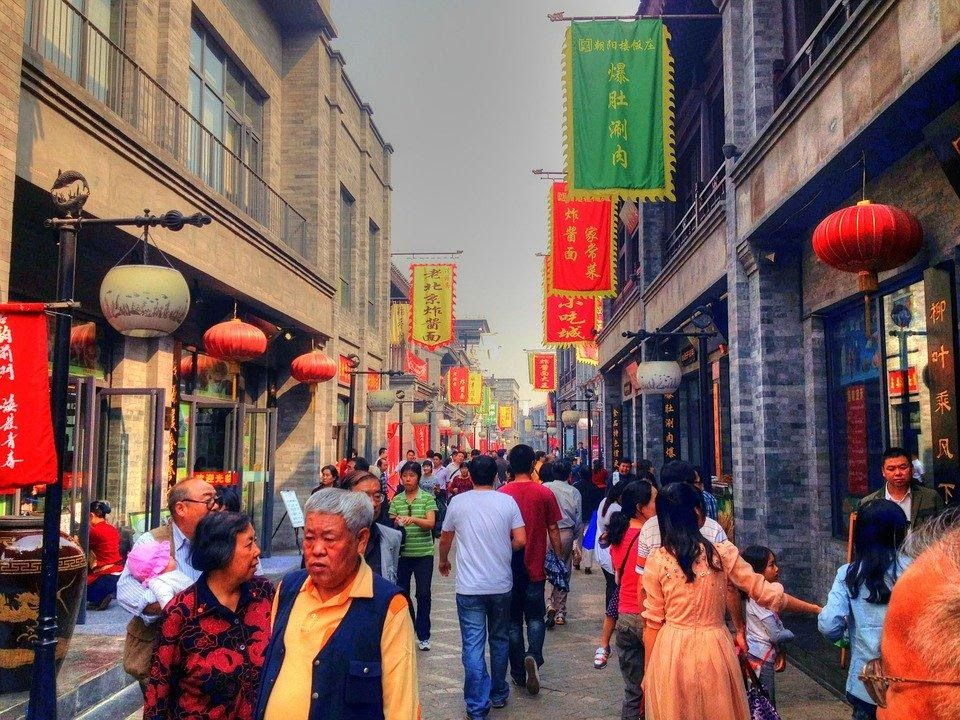 Beijing, Front Gate, Street, People, China, Gate