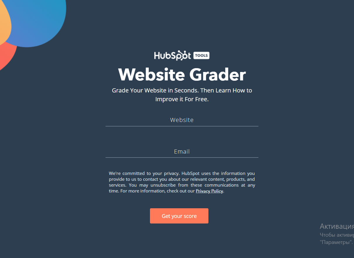 SaaS lead capture landing page example that convert