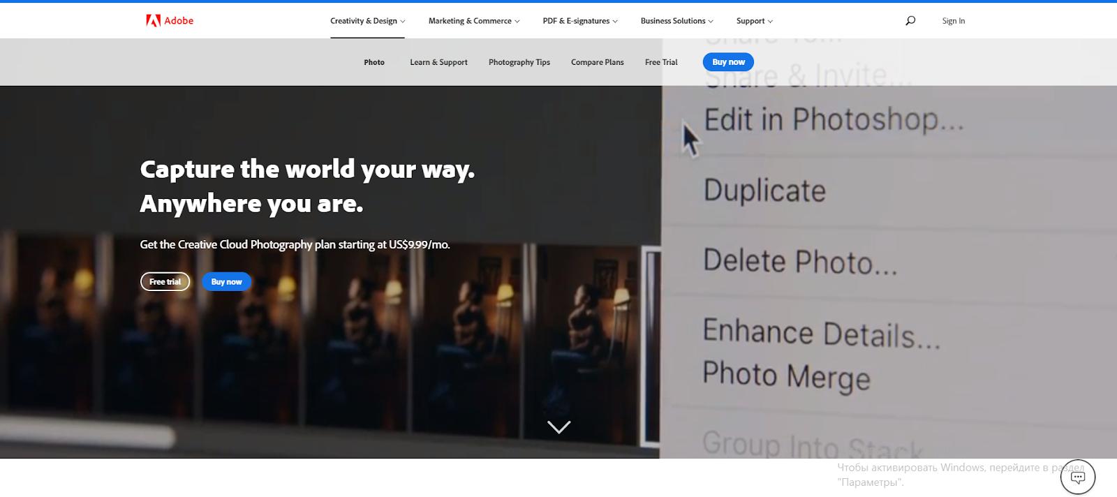 Adobe click-through landing page example