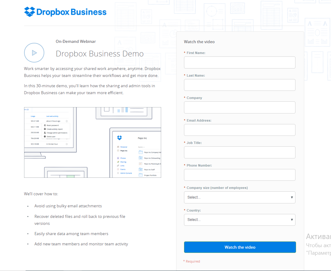 Demo and sign up landing page example for SaaS
