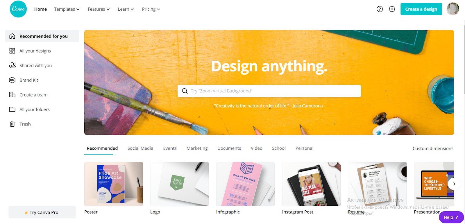 example of good UX homepage design
