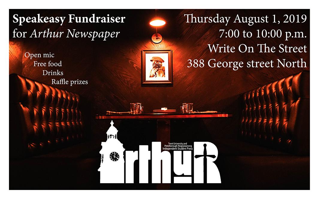 Arthur Newspaper to Host Fundraiser on August 1
