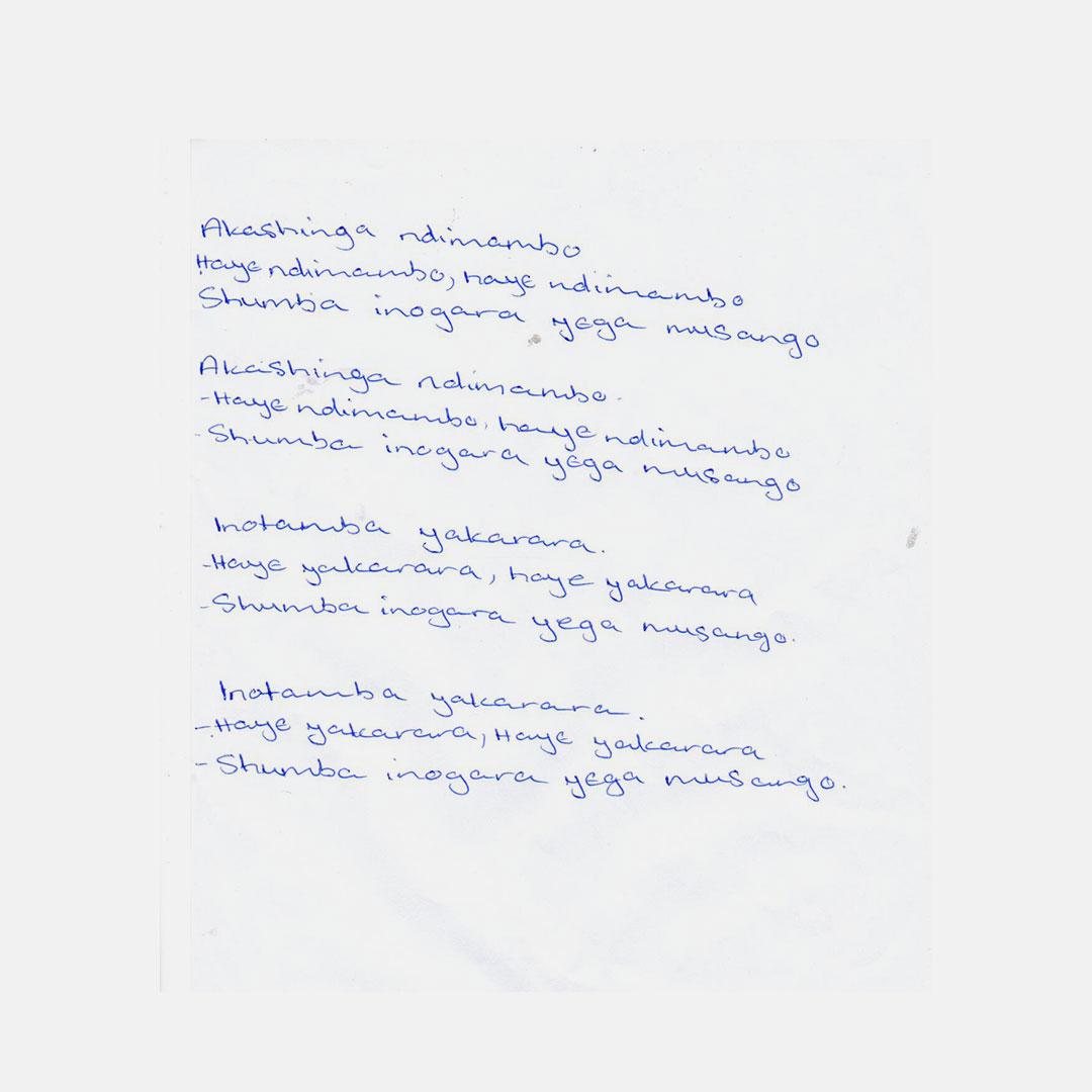 Traditional Shona Song Lyrics