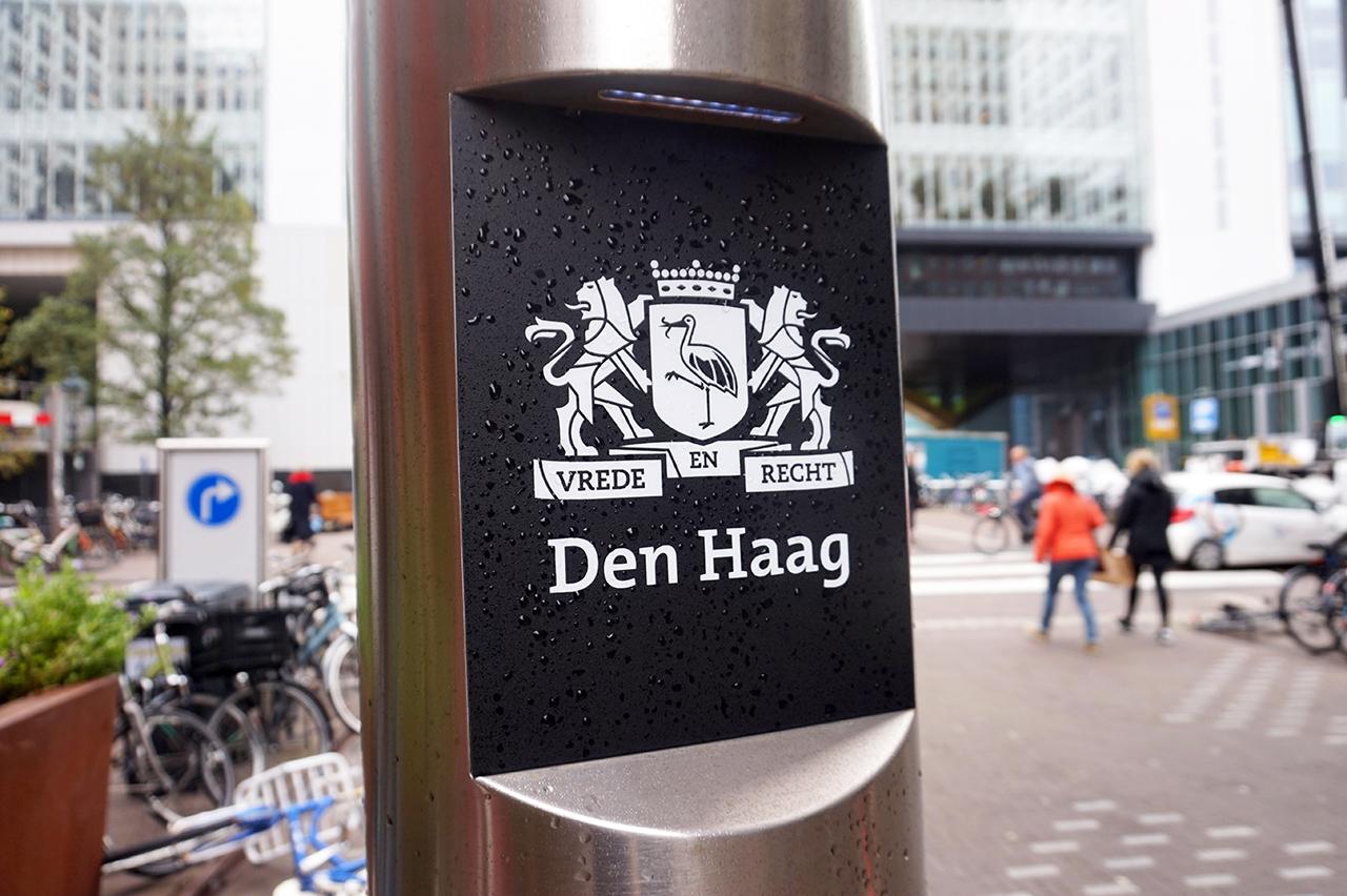 Poller installatie in het centrum van Den Haag
