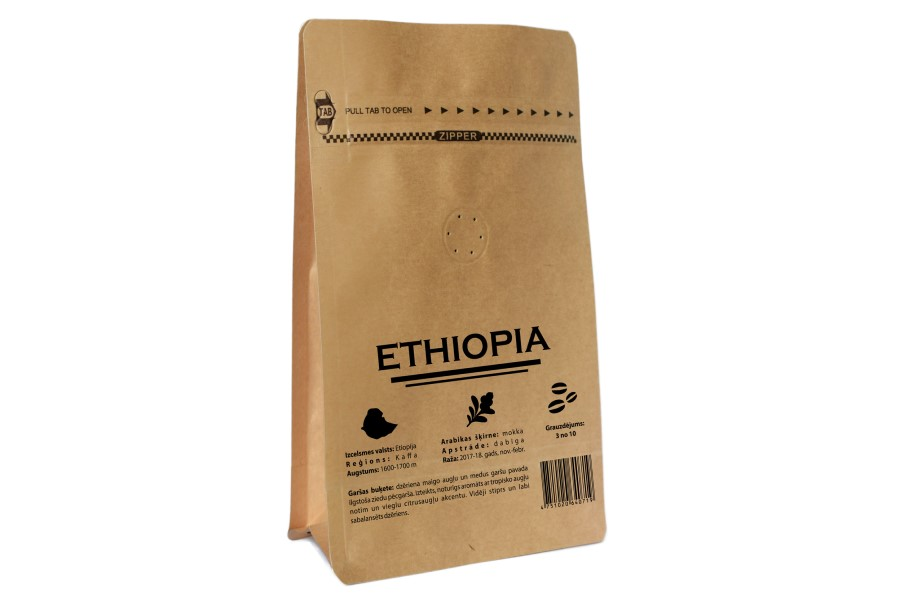 Ethiopia Kaffa Olme Farm kafija 200g   KAFIJAS PUPIŅA SIA