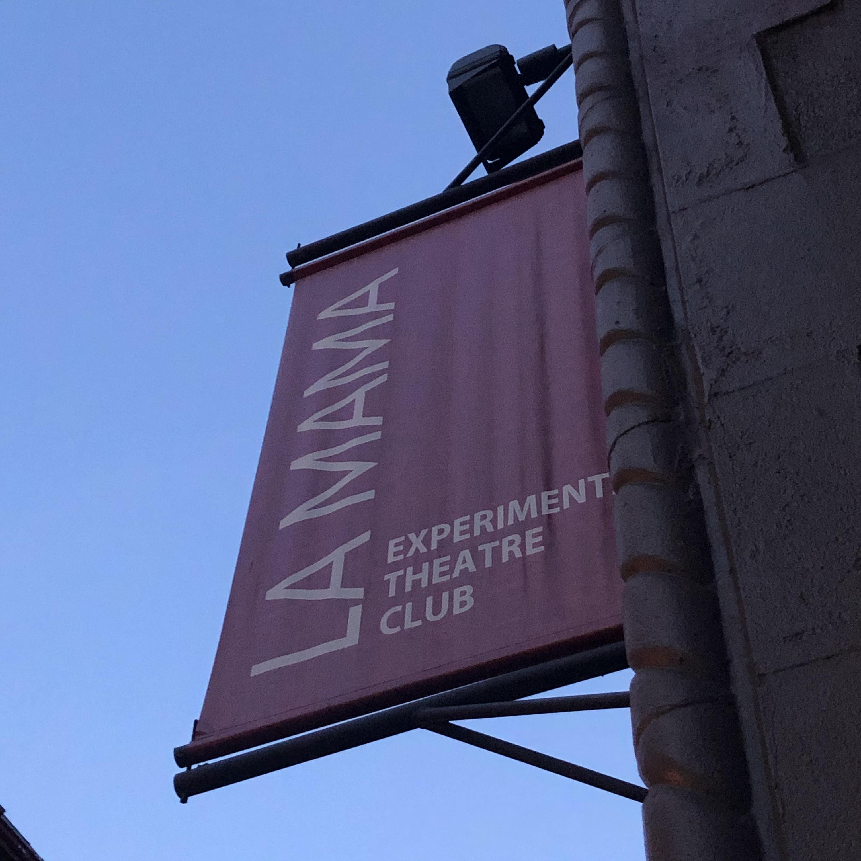 La MaMa Experimental Theatre Club banner outside of theatre.