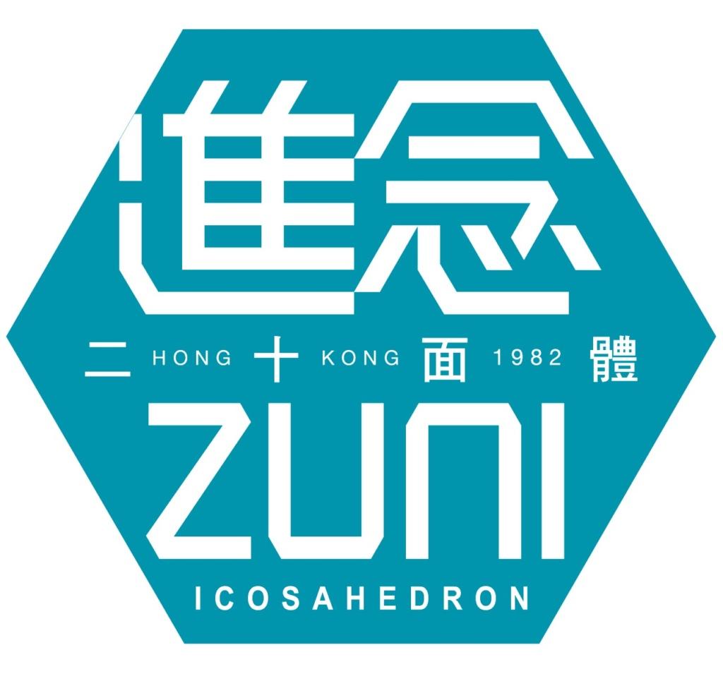 Hong Kong Special Administrative Region logo