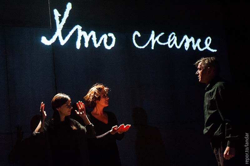 three performers in front of white text