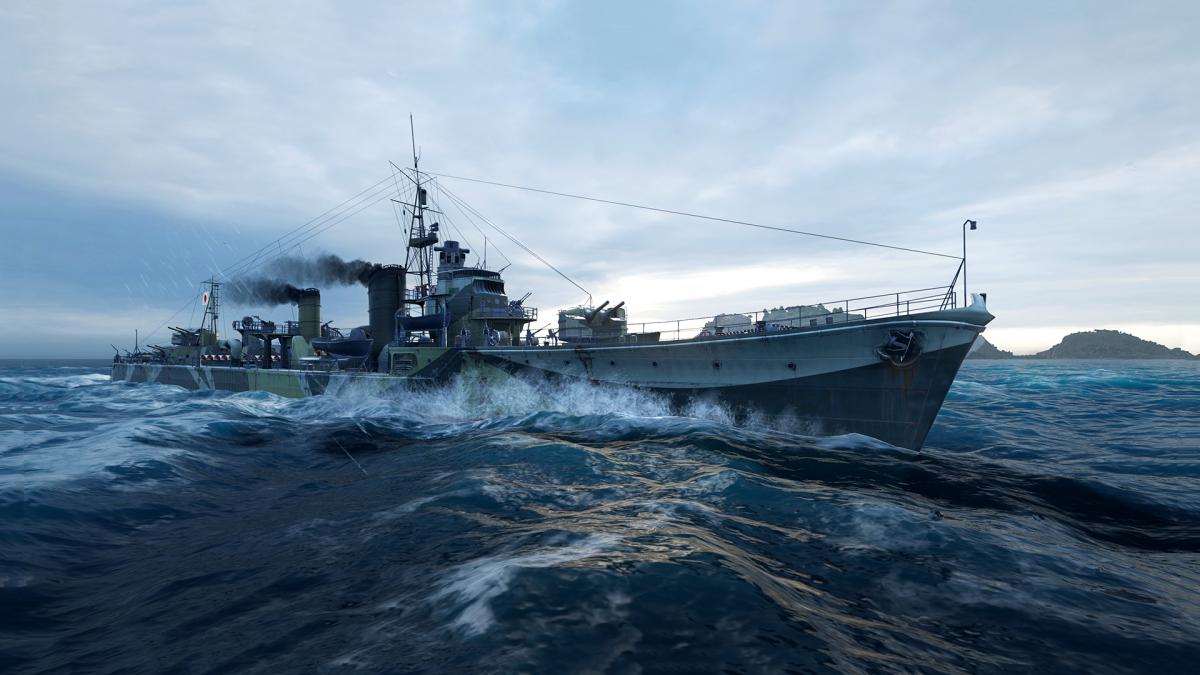 Japanese Destroyer Shimakaze