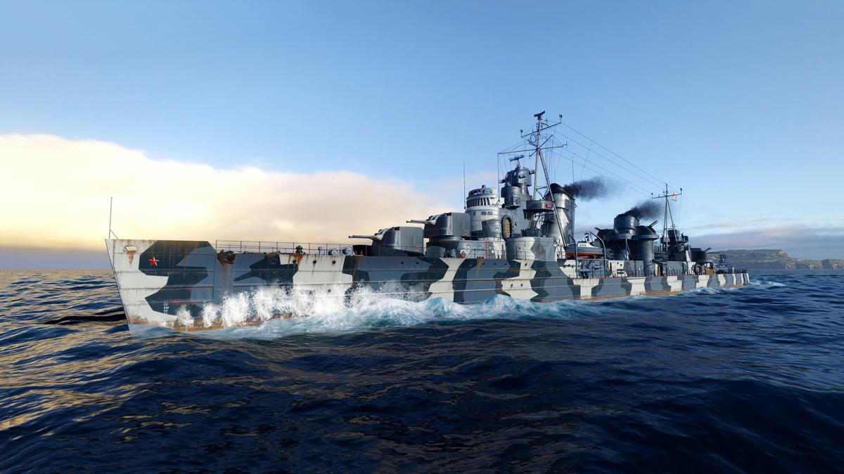 Destroyers khabarovsk