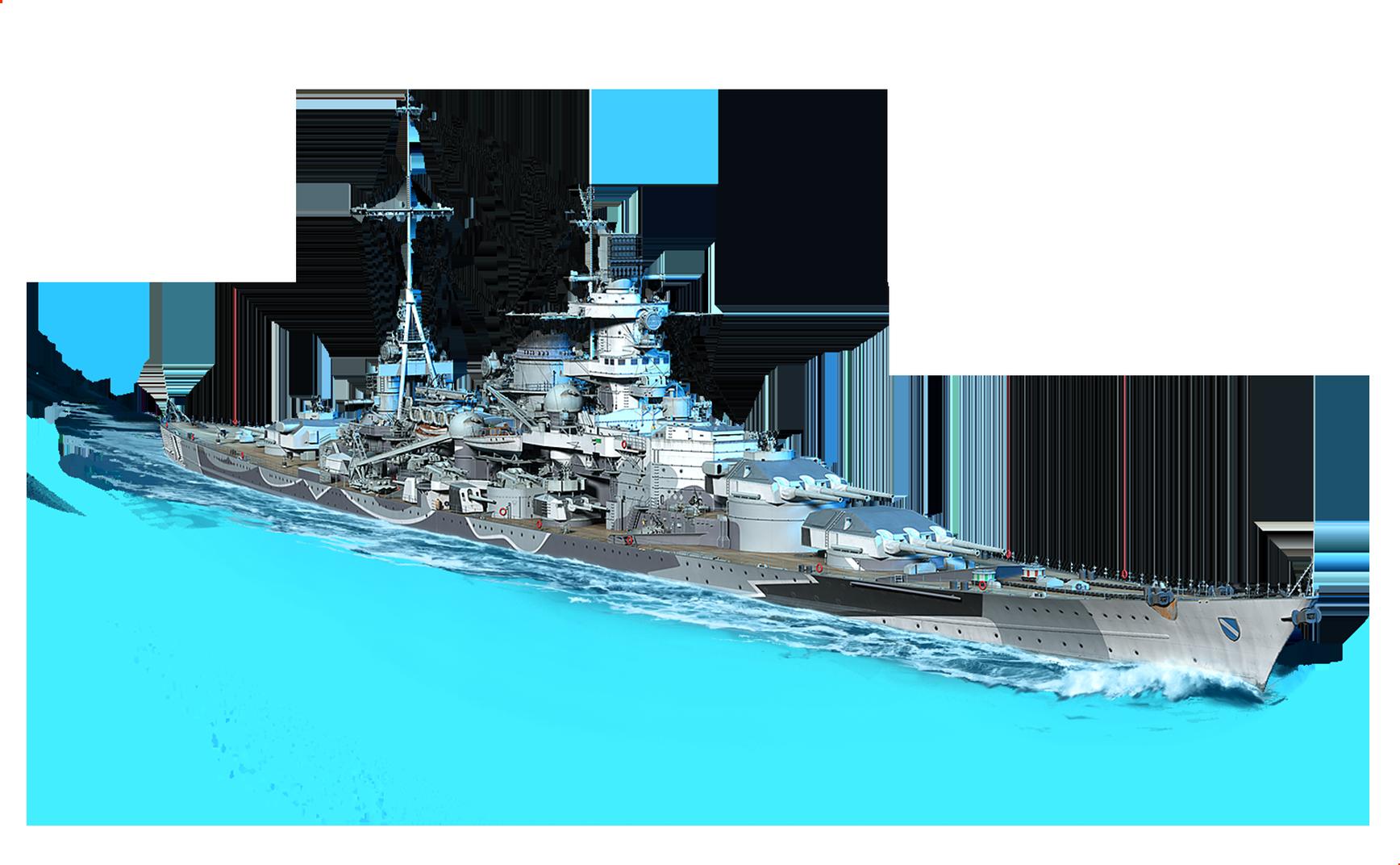 Carrier Hunter