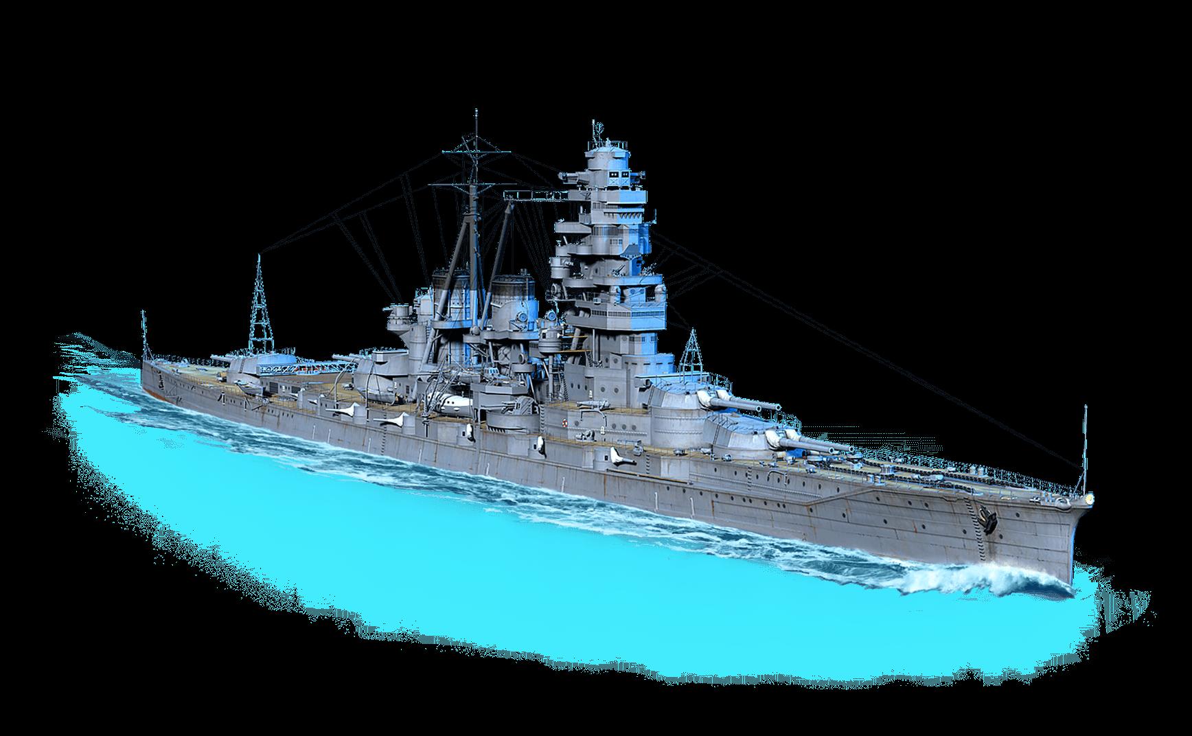 Kongō