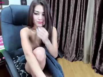 asian_sweetbb
