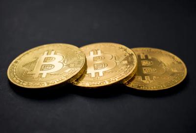 Image of 3 Bitcoins