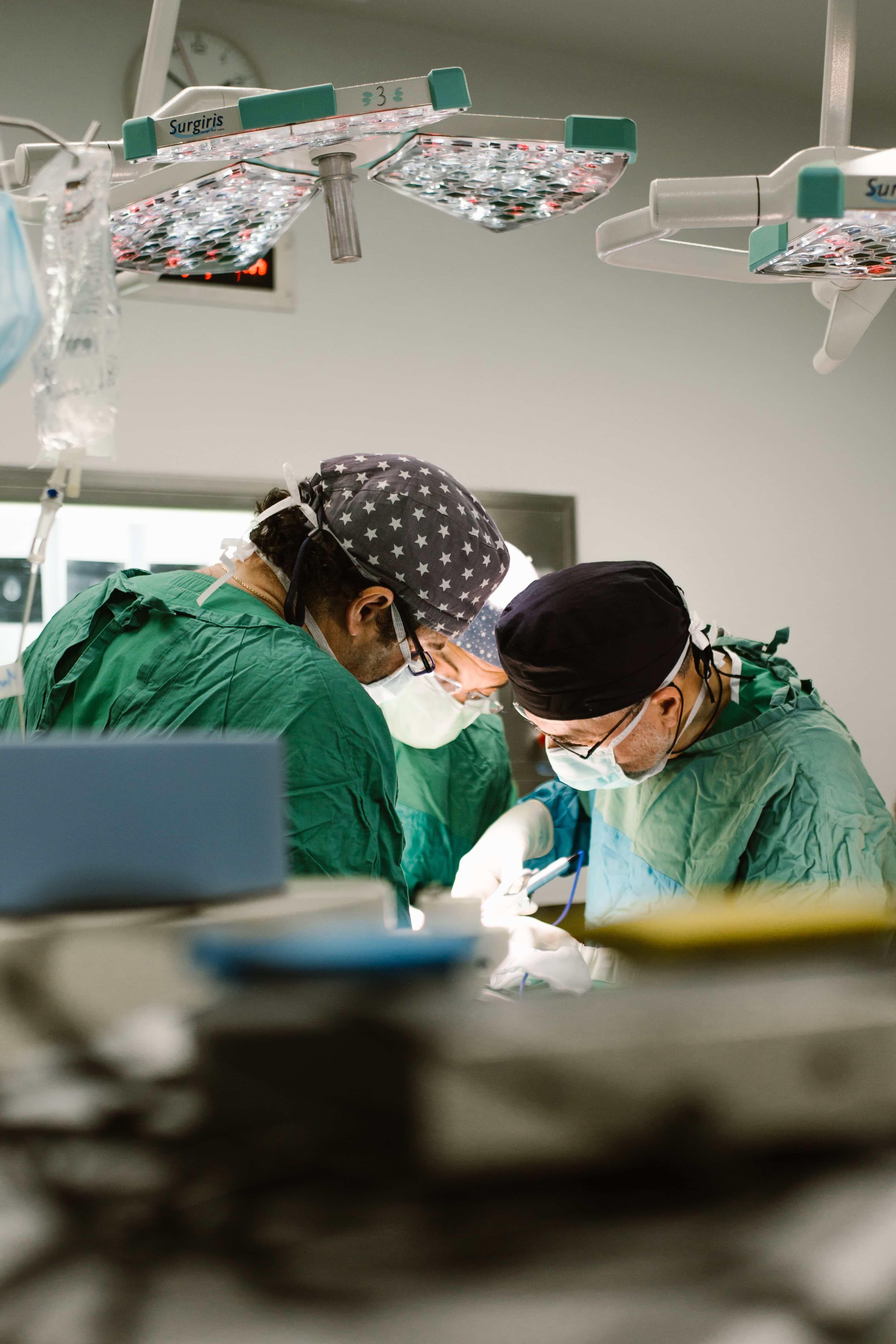 Στοματικής & Γναθοπροσωπικής Χειρουργικής (Ιατρείο)