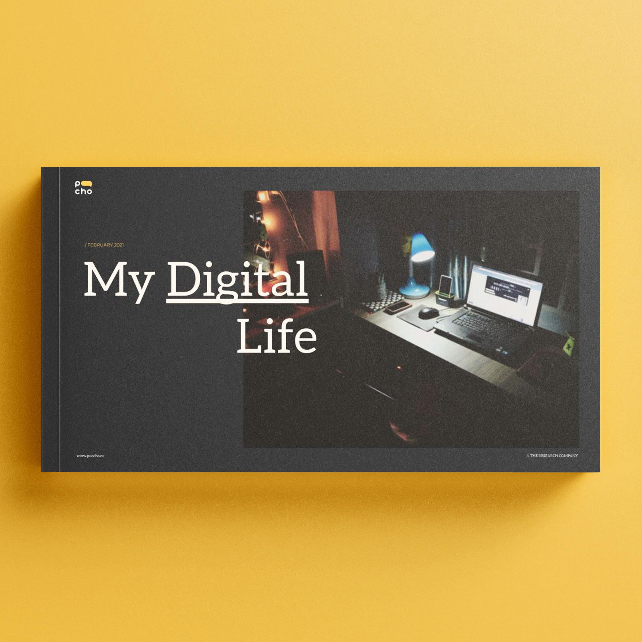 My Digital Life