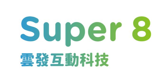 Super8 創辦人 ,Brian Chen。